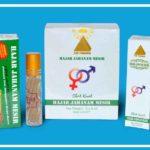 Herbal Kuat Tahan Lama